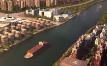 Kanal İstanbul Projesi Kayabaşı'nda arsa fiyatlarını uçurdu
