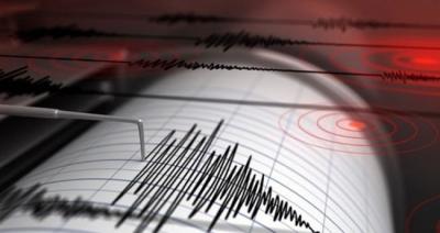Son Dakika: Balıkesir Gönen'de deprem! 9 Mart 2017 Depremler