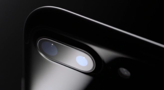 Apple'dan iphone 7 kulaklığı sürprizi!